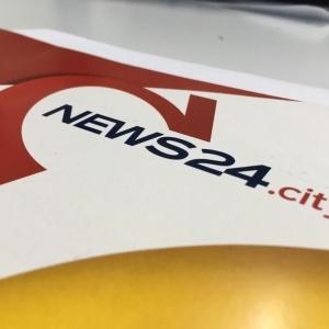 News24.City si rifà il look: torniamo mercoledì più belli di prima